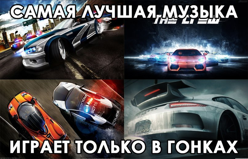 (OST Need For Speed: Most Wanted) - Трек из NFS MW